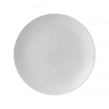 Gio Pearl Plate 20cm